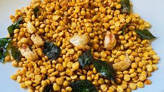 Fried channa dal namkeen బయట కొనే పని లేకుండా  పచ్చి శెనగపప్పు ని ఇలా fry చేస్తే టేస్టీ గా ఇంట్లోనే