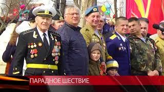 Военный парад в Магадане собрал около 30 тысяч зрителей.