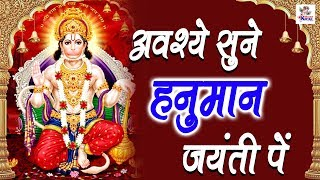 sai baba jayanti 2019 - मुफ्त ऑनलाइन वीडियो