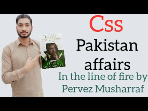In the line of fire by Pervez Musharraf _ Css _ Pakistan Affairs