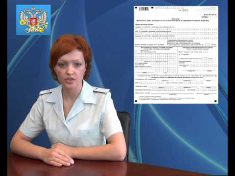 Заявление на ИНН по форме 2-2 учет