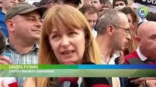 Чемодан, вокзал, Москва: Грузия осталась без русских туристов