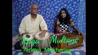 Raga Multani - taneyamukherjee