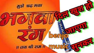 bhagva - Kênh video giải trí dành cho thiếu nhi - KidsClip Net