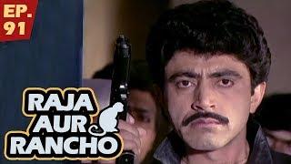 राजा और रैंचो - Episode 91 - Raja Aur Rancho - 90s Best TV Shows - 25th September, 2017