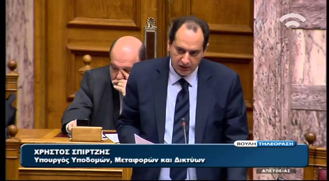 Βουλή: Ο Χρ. Σπίρτζης για το έργο του τραμ στον Πειραιά