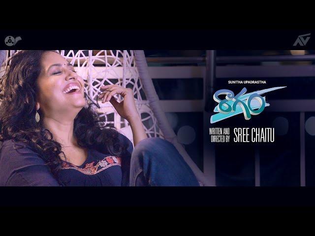RAAGAM Telugu Short Film | Singer Sunitha, Sameer , Sai Kiran
