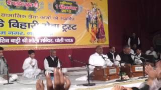 Vinod Aggarwal Bhajan Sandhya