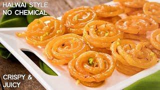 Instant Jalebi Recipe Halwai Style Without Rangkat Hydro Yeast – CookingShooking