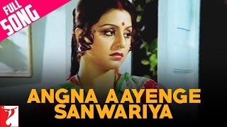 Angna Aayenge Sanwariya Full Song  <b>Doosara Aadmi</b>  Rishi Kapoor  Neetu Singh