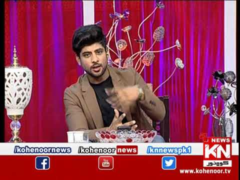 Good Morning 08 April 2020 | Kohenoor News Pakistan