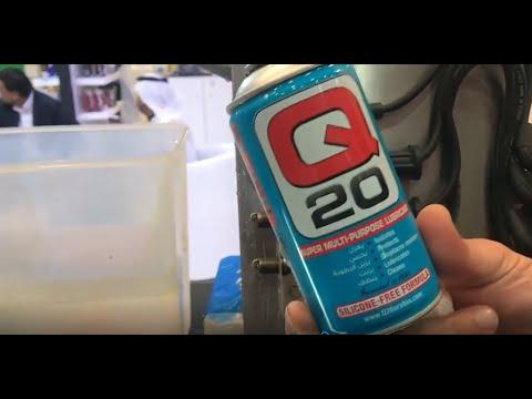 تعرف على منتج كيو 20 ومميزاته الخطيرة