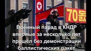 Главные новости Украины и мира 9 сентября