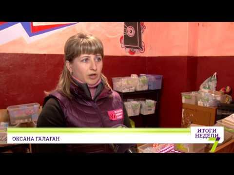 В селе Переможное проводят бесплатный медосмотр жителей