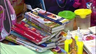 Почти 150 школьников области получат помощь в рамках акции «Готовим детей к школе вместе»