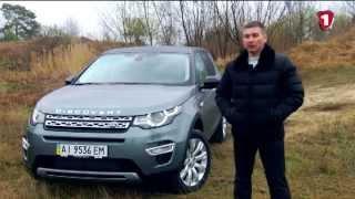 Тест-драйв Land Rover Discovery Sport 2015