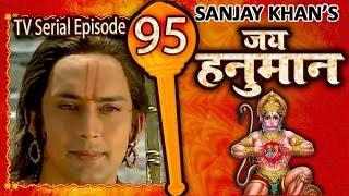 Jai Hanuman | जय हनुमान | Bajrang Bali | Hindi