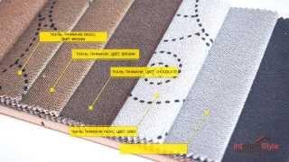 Мебельная ткань Тиффани Арт.: MT-00614