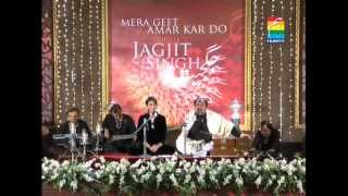 Fariha Pervez Performs Live in Hum Tv's Tribute to Jagjit Singh - Part 2