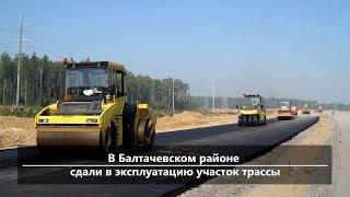 UTV. Новости севера Башкирии за 17 октября (Нефтекамск, Дюртюли, Янаул)