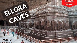Ellora caves, Maharashtra |  Guided tour - 1/3 | ইলোরা | Ajanta - Ellora - Aurangabad trip | Part 3