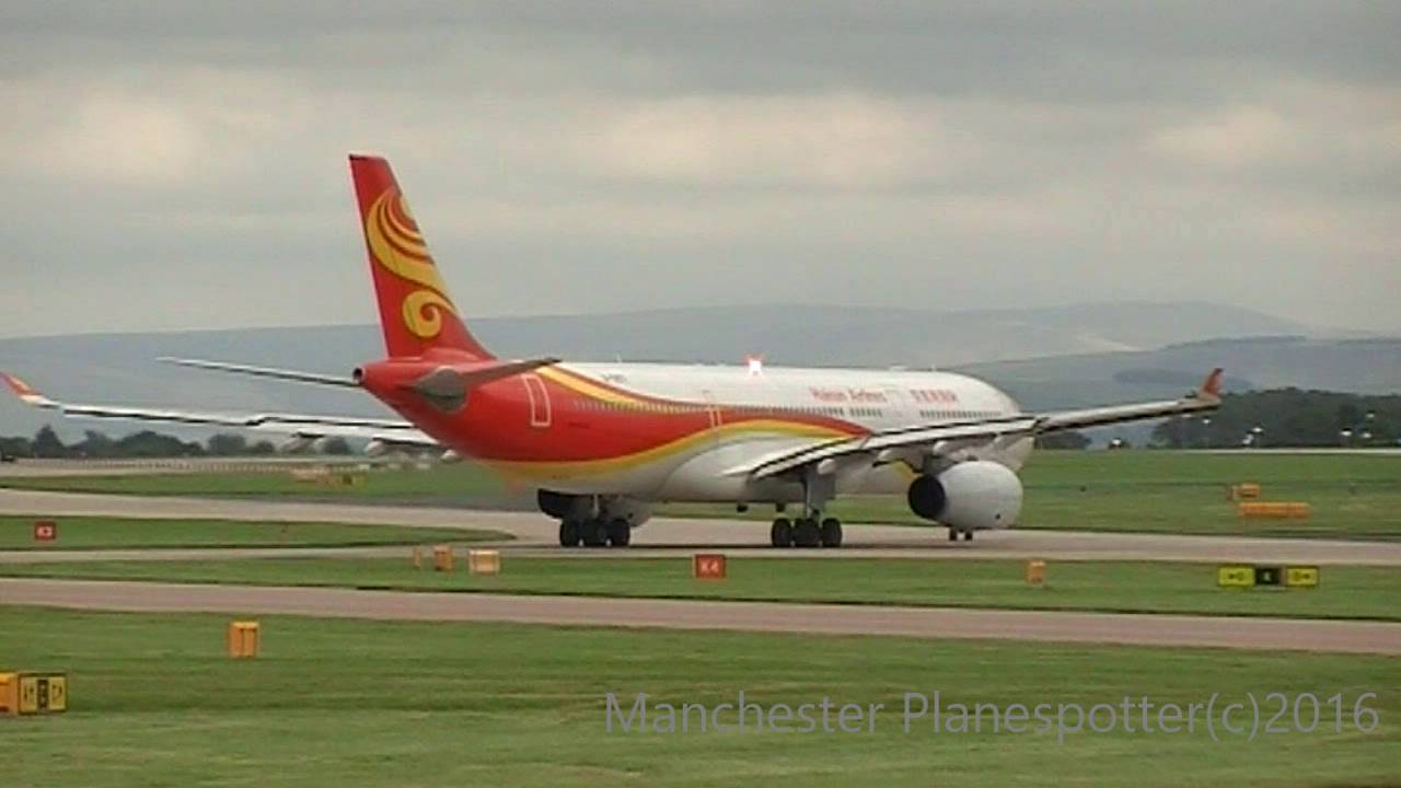Hainan Airlines Airbus A330-343 B-5971 On HU7904 Taking Off