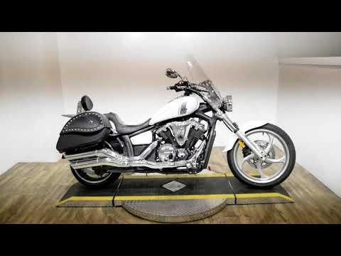 2013 Yamaha Stryker in Wauconda, Illinois - Video 1
