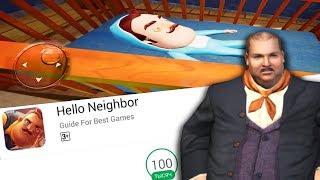HELLO NEIGHBOR НА ТЕЛЕФОНЕ: Сосед рёбенок, русский сосед, сосед-зомби