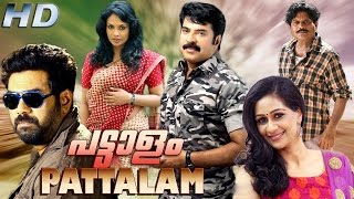 Pattalam Malayalam Full Movie | പട്ടാളം | Mammootty | Biju Menon