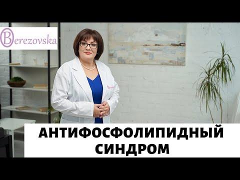 Биоптрон лечение гепатита
