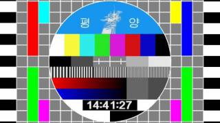 Korean Central Television Testcard Music (1)