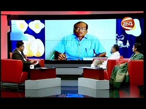 সারাবাংলা | Sarabangla | 9 October 2020