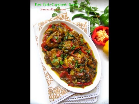 Fish Chili Capsicum l Easy Food l Italion Food in Indian Style