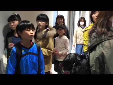 Shimoniikura Elementry School