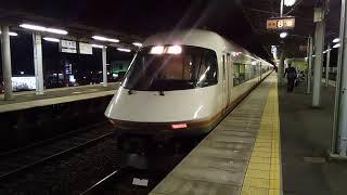 近鉄特急21000系アーバンライナーplus大阪線大阪難波行き