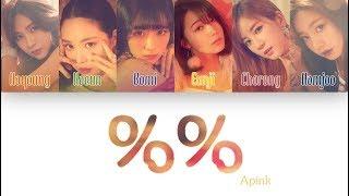 [1 시간  1 HOUR LOOP] APINK (에이핑크)   %% (Eung Eung(응응))   Color Coded Lyrics