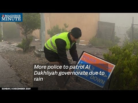 More police to patrol Al Dakhliyah governorate due to rain