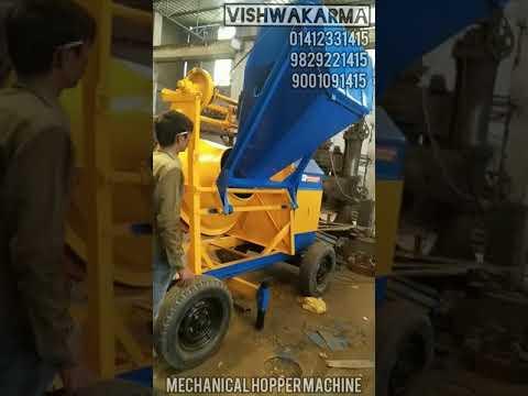 Construction Mechanical Hopper Machine