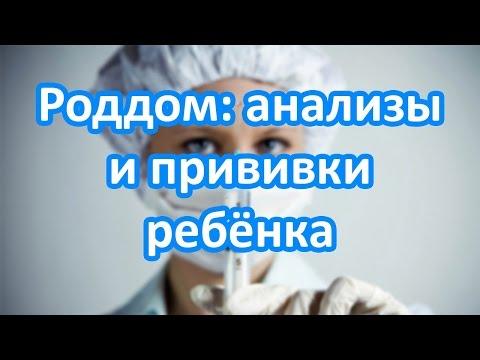 Эпидемиологический процесс гепатитов