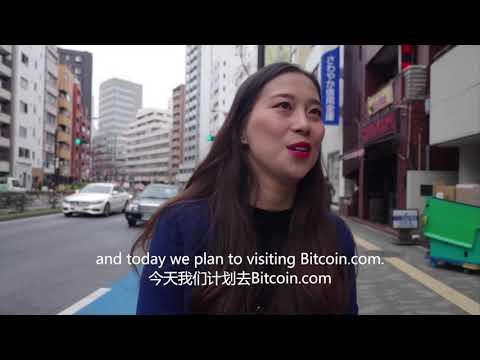 Care gestionează bitcoin