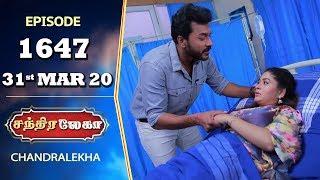 CHANDRALEKHA Serial   Episode 1647   31st Mar 2020   Shwetha   Dhanush   Nagasri   Arun   Shyam