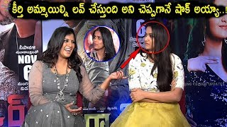Actress Keerthy Suresh Latest Special Interview About Vijay Sarkar Movie