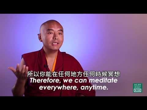 高僧破解大眾對冥想的迷思,讓你一分半內學會冥想