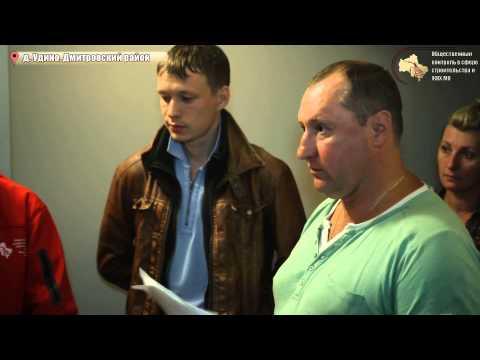 Выездное совещание в д.Удино Дмитровского района. онлайн видео