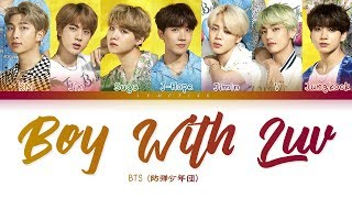 BTS   Boy With Luv  Japanese Ver  (방탄소년단   Boy With Luv) [Color Coded LyricsKanRomEng日本語字幕가사]