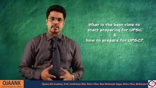 WHEN TO START PREPARATION FOR IAS ? आईएएस बनने की सोच रहे हैं जरूर देखें // Best Motivational video