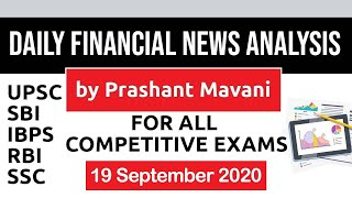 Daily Financial News Analysis in Hindi - 19 September 2020 - Financial Current Affairs for All Exams