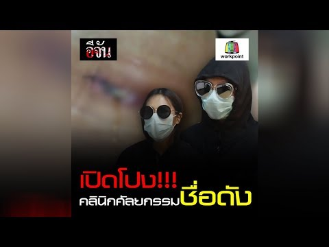 Phlebologists Stavropol ดินแดน