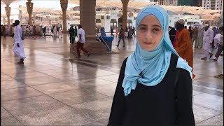 Хадж 2018. Дневник паломника: Прибытие в Медину