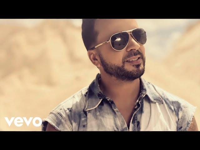 Date La Vuelta (Feat. Sebastián Yatra, Nicky Jam) - LUIS FONSI